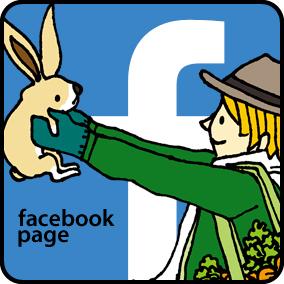 facebookpage takada illustration