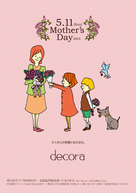 decora_2014_mothersday_poster