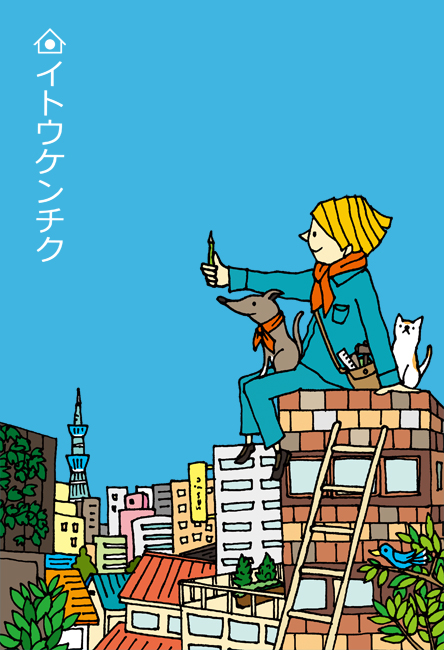 itokenchiku_2011