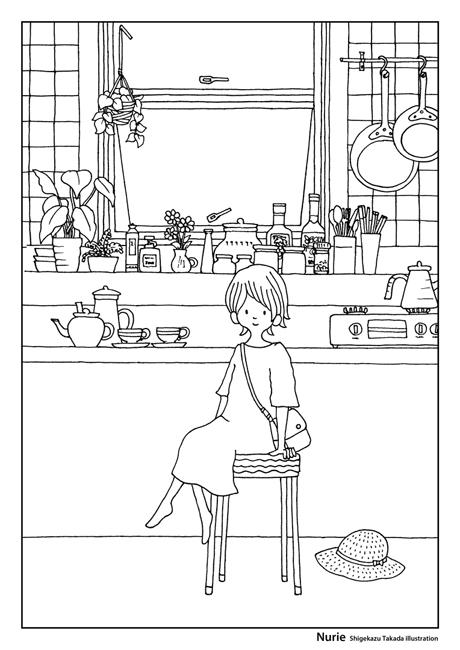 nurie_kitchen650_off