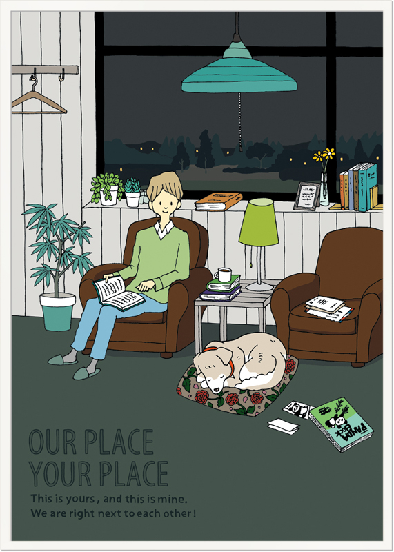 015_ourplaceyourplace_1080