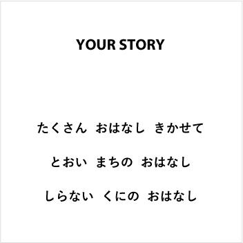 caption_011